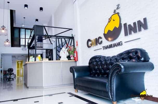 โรงแรมชิคอินน์ ท่าม่วง-โรงแรมกาญจนบุรี- itravel