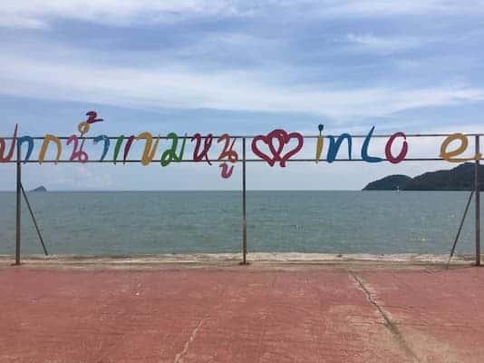 จุดชมวิวสะพานปากน้ำแขมหนู-บ้านพักติดทะเลจันทบุรี-itravel