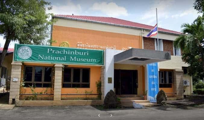 พิพิธภัณฑสถานแห่งชาติปราจีนบุรี-ที่พักปราจีนบุรีอําเภอ-iTravel