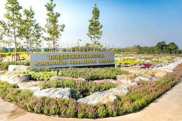 สวนนงนุช-ที่พักชลบุรีติดทะเลปิ้งย่างได้-itravel