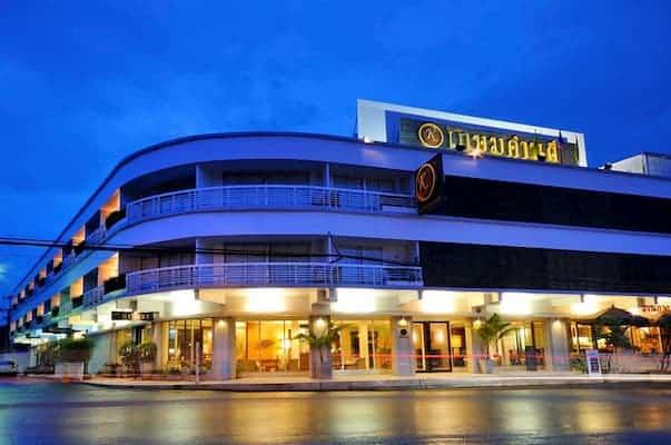 โรงแรมเกษมศานติ์ จันทบุรี-โรงแรมจันทบุรี-itravel