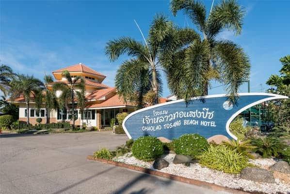 โรงแรมเจ้าหลาวทอแสงบีช-ที่พักจันทบุรีติดทะเล มีสระว่ายน้ำ-itravel