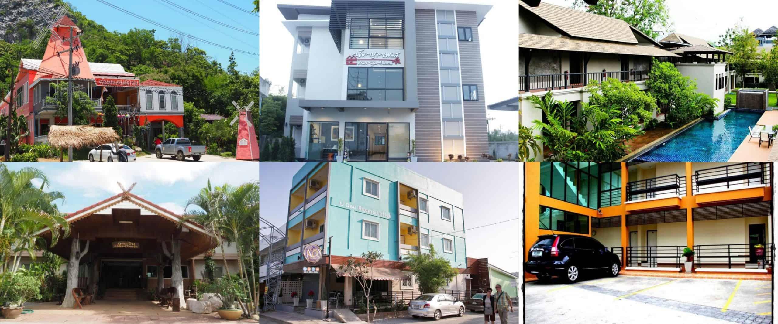 โรงแรมเอสกาญจนบุรี