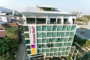 นิมมาน ไหม ดีไซน์ โฮเต็ล-โรงแรม 4 ดาวเชียงใหม่นิมมาน-itravel
