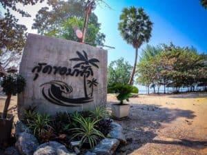 บ้านสุดขอบฟ้า-ที่พักจันทบุรีติดทะเลครอบครัว-itravel