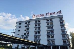 เวียงวลีระยอง-โรงแรมระยอง-itravel