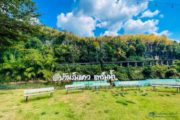 บ้านริมแคว แพริมน้ำ รีสอร์ท-แพกาญจนบุรี-itravel