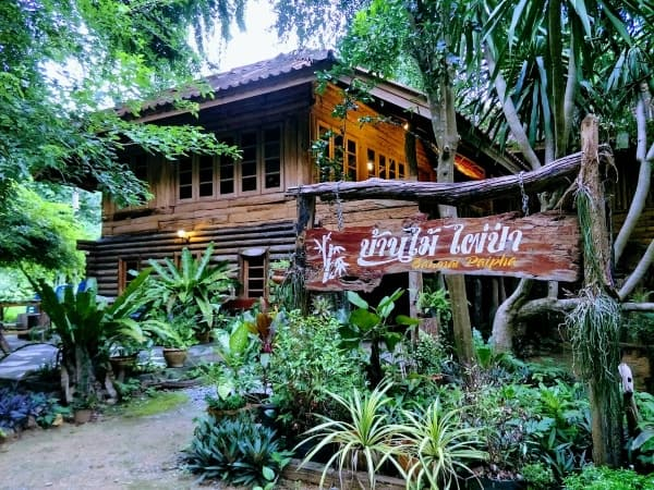 บ้านไม้ไผ่ป่าฮอลิเดย์เฮ้าส์-ที่พักกาญจนบุรีริมน้ำ-itravel